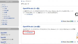 Java version download