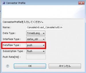 Select Dataflow type