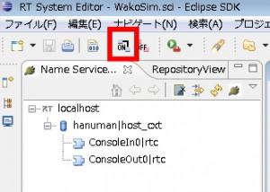 RT System Editor