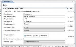 RTC Builder Editor