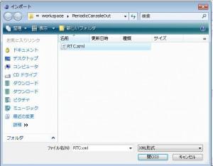 Select RTC.xml